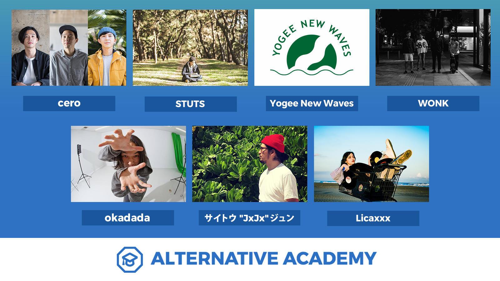 cero / Yogee New Waves / WONK / okadada / サイトウ